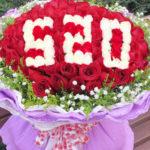 Le 520 Day, la Saint-Valentin chinoise version e-commerce