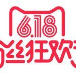 """618 : """"l'autre"""" festival du shopping chinois en chiffres"""